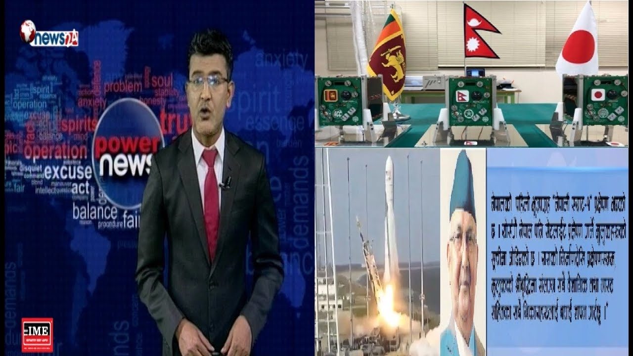 Power News Nepal S First Satellite Lunch Facts Canadanepal