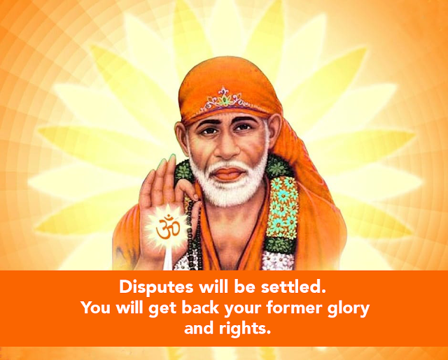 Baba Please Save Me From Mental Torture - Anonymous Sai Devotee