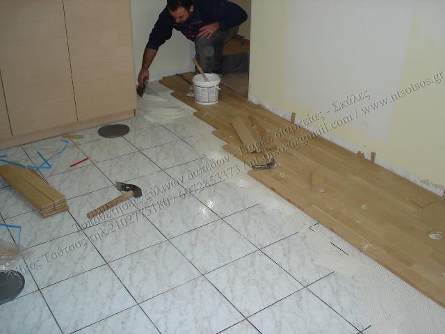 Κολλητό ξύλινο πάτωμα