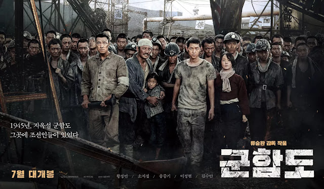 Film Korea The Battleship Island Subtitle Indonesia