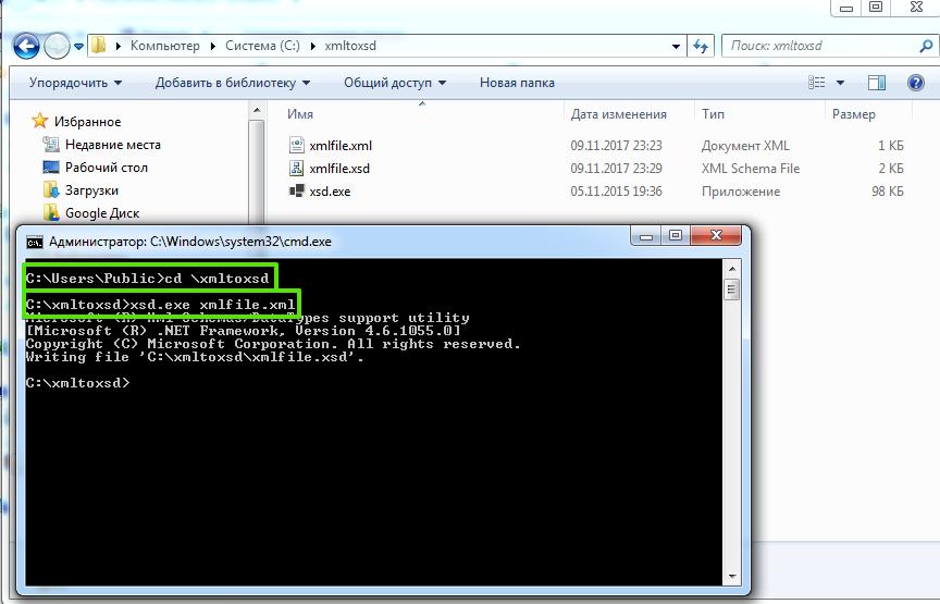C# Разработка: Как создать XML и XSD схему и наоборот