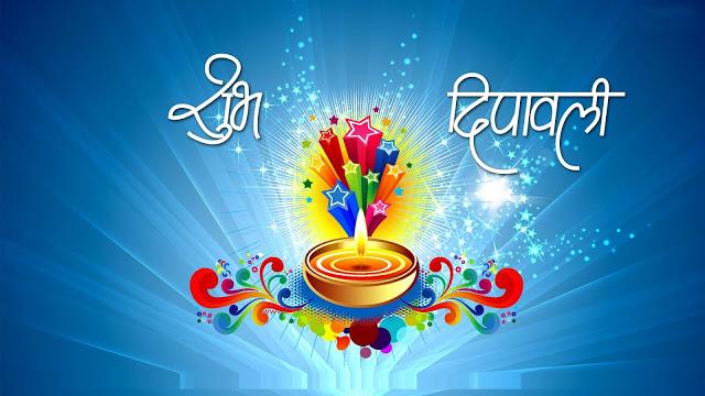 Happy Diwali(deepavali) Images Quotes in hindi 2018