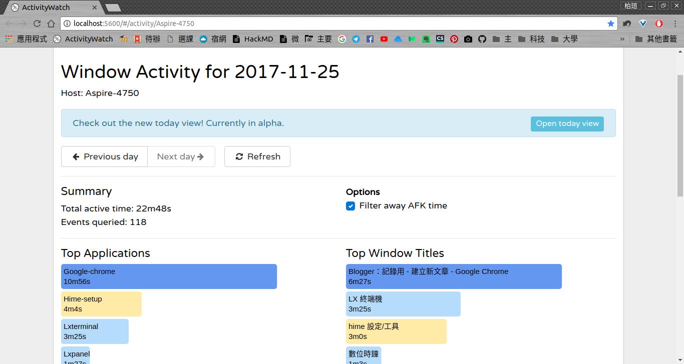 記錄用: 106.11.25 Lubuntu 開機執行程式(autostart)