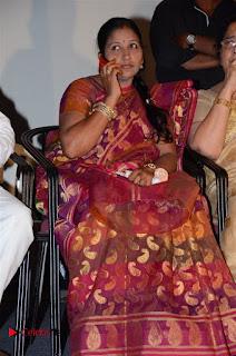 Avanthika Telugu Movie Trailer Launch