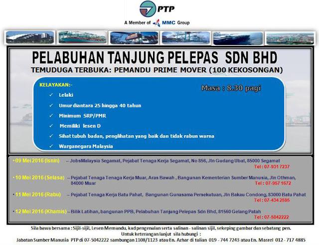 100 Kekosongan Jawatan Pelabuhan Tanjung Pelepas PTP Mei 2016