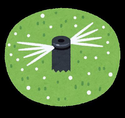 スプリンクラーのイラスト(灌漑用)