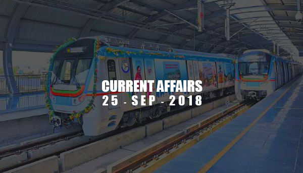 daily current affairs digest