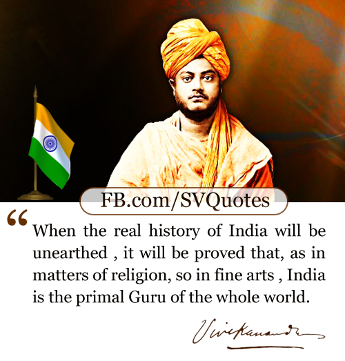 Patriotic Quotes by Swami Vivekananda India
