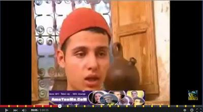 film amazigh hamou ounamir