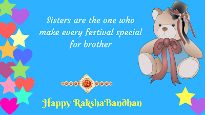 Cute quotes of rakshabandhan