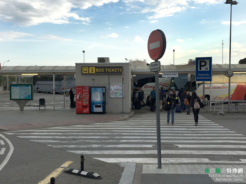 Girona機場到巴賽隆納的交通方式 巴賽隆納地鐵票購買方式