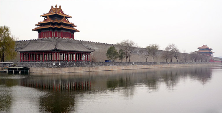 China TThe Forbidden City Tourist Attraction