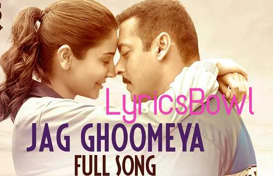 Jag Ghumiya Lyrics - Sultan | LyricsBowl