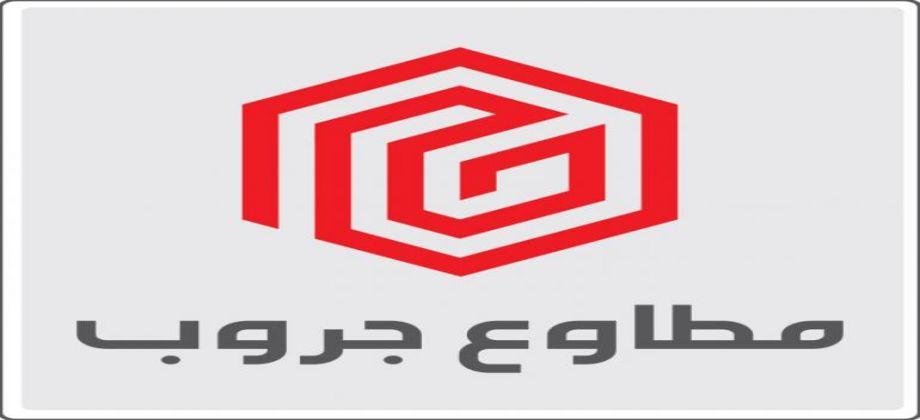 وظائف خالية فى مجموعة شركات مطاوع جروب للمقاولات فى مصر 2018