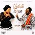 Download Mp3 : Elizabeth Ngaiza Ft. Christopher Mwahangila - Usikate Tamaa [New Song Audio]