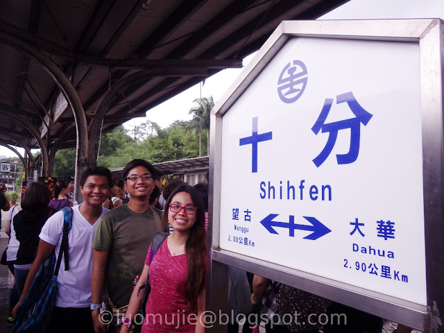 Shifen Station