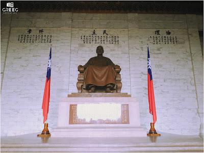 Chiang Kai-shek Monument