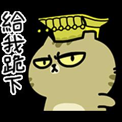 Sinko the Cat Lady: Aru
