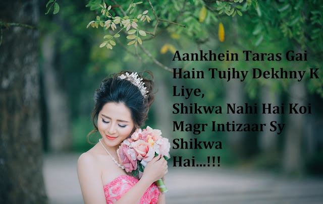 Best Hindi Shayari Images Collection for Facebook Status