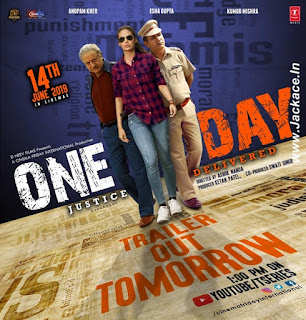 One Day: Justice Delivered First Look Poster 3