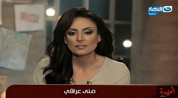برنامج المهمة 6/8/2018 حلقة منى عراقى 6/8 الاثنين كاملة