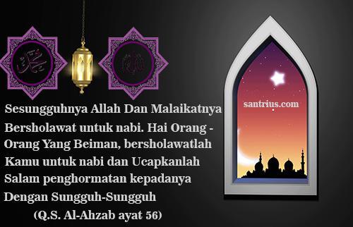 Gambar Bacaan Sholawat Nabi
