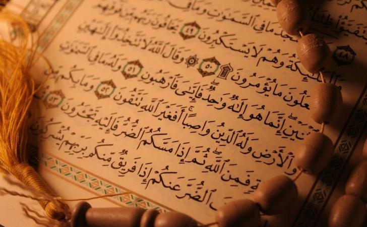 Kumpulan Ayat Ayat Al-Quran Tentang Amanah dan Terjemahnya