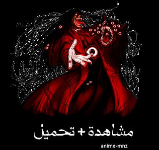 تحميل ومشاهده جميع حلقات + أوفات أنمي هيلسينج مترجم عربي  | Hellsing Ultimate Online مشاهدة مباشرة + تحميل 3