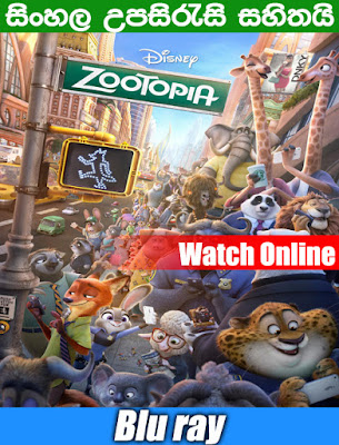 Zootopia 2016 Full Movie Watch Online Free With Sinhala Subtitle