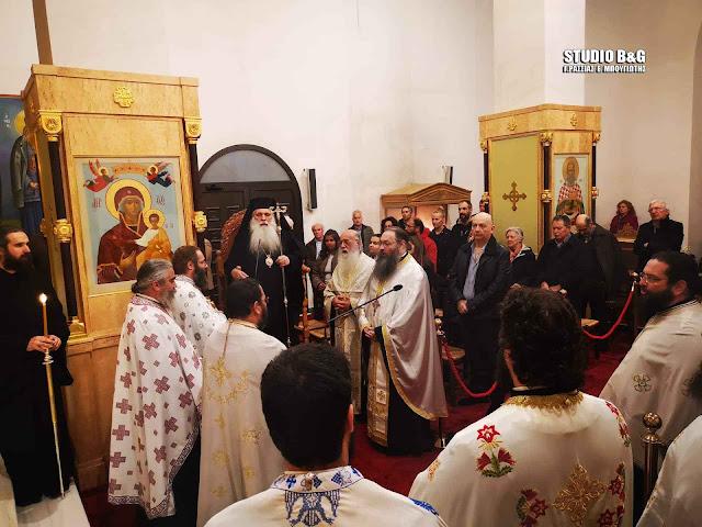 Αρχιερατικούς Εσπερινός στο Ναύπλιο για την γιορτή του Αγίου Λουκά του Ιατρού