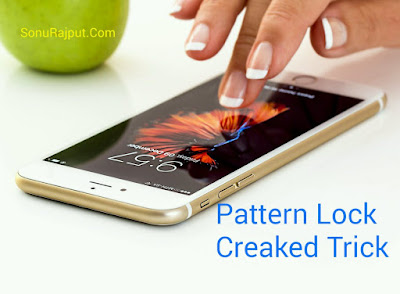 android mobile ka password kaise tode