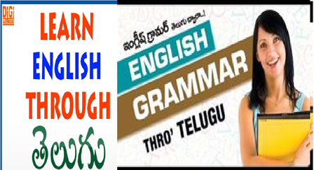 Learn English Grammar through Telugu ,Useful for TET TRT DSC