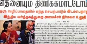 News paper in Sri Lanka : 28-09-2016