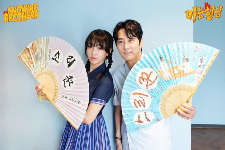 Nonton streaming online & download Knowing Bros eps 235 bintang tamu Lee Yoo-ri & Lee Bong-geun subtitle bahasa Indonesia