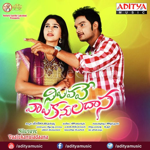 By Photo Congress    Anr Hits Telugu Songs Free Download Mp3