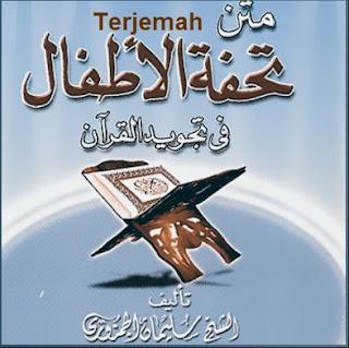 Terjemah Tajwid Tuhfatul Athfal
