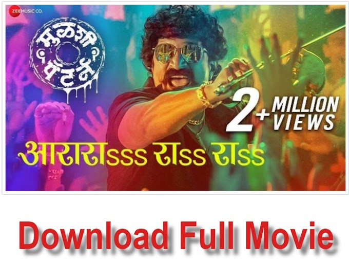 Mulshi Pattern Full HD Marathi movie Download