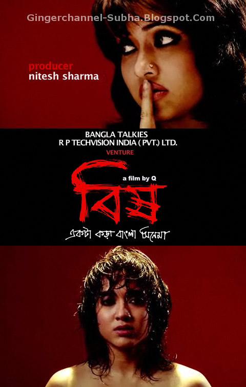 Khokababu bengali movie songs nerumic-mp3.