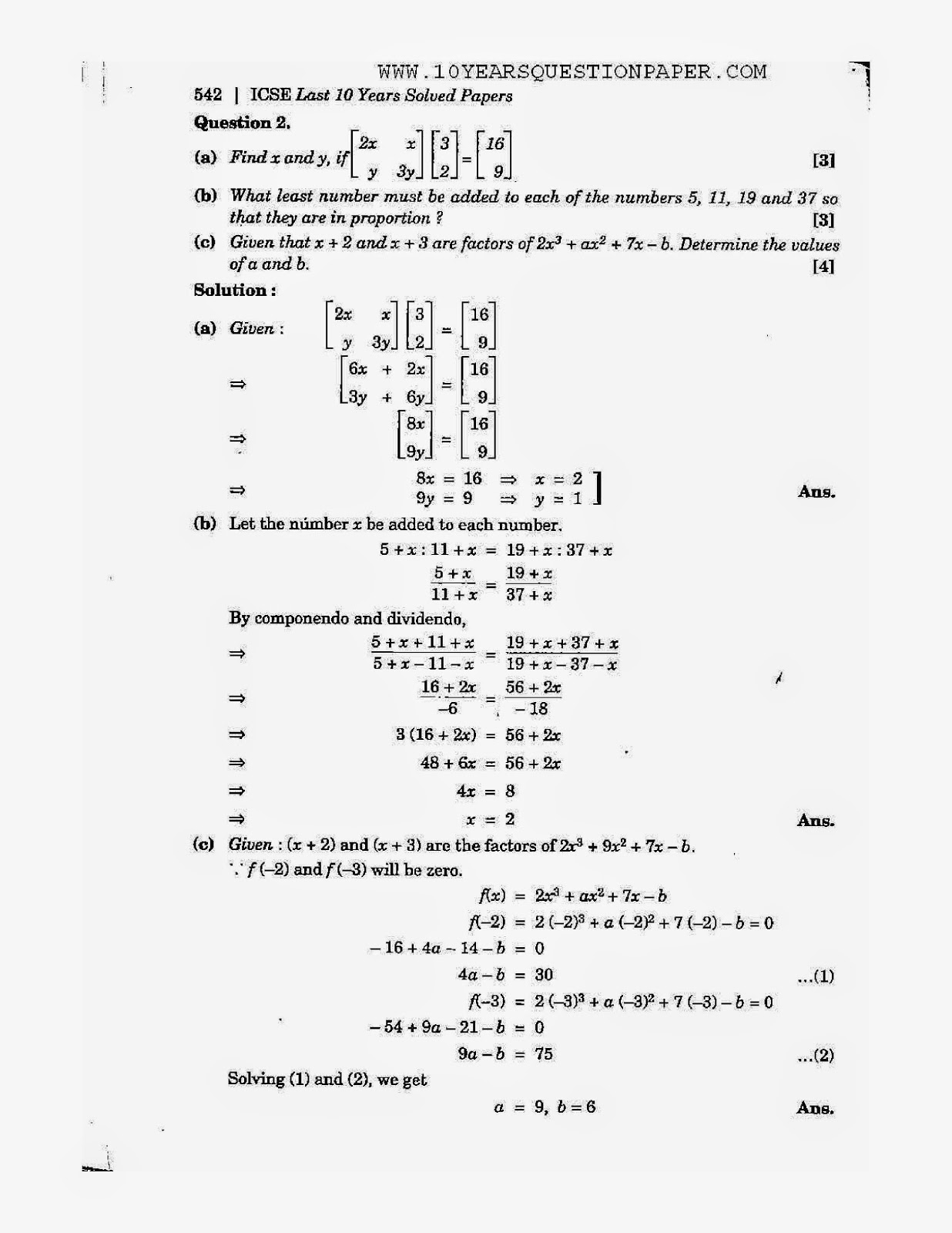 icse class 10th mathematics solved question paper 2009