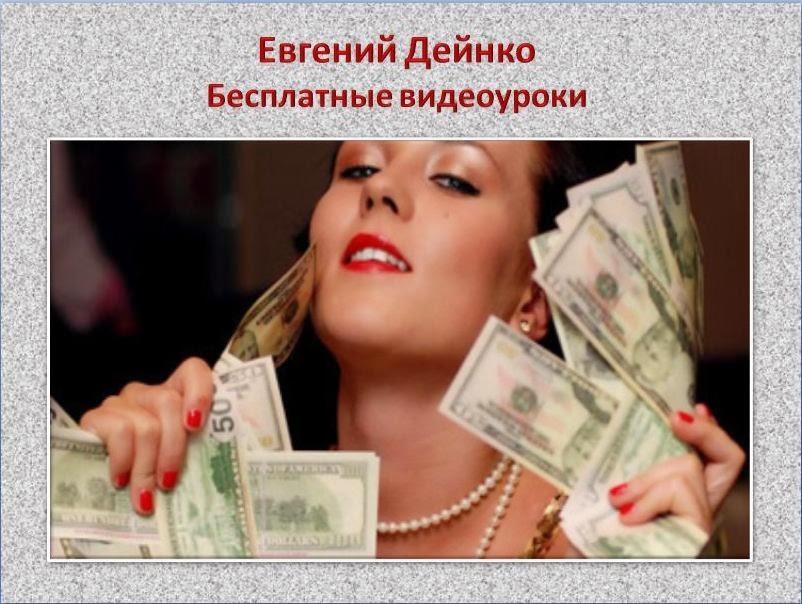 http://www.iozarabotke.ru/2014/07/sposob-prezentatsii-power-point-dlya-bloga.html