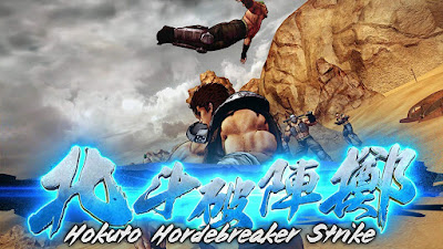 Fist Of The North Lost Paradise Game Screenshot 4