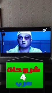 تشغيل iptv علي Smart Tv ومشاهدة قنوات Bein Sport و OSN
