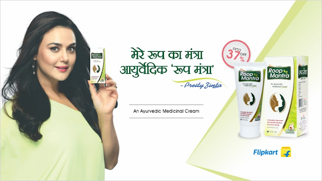 Best Face Cream for Women