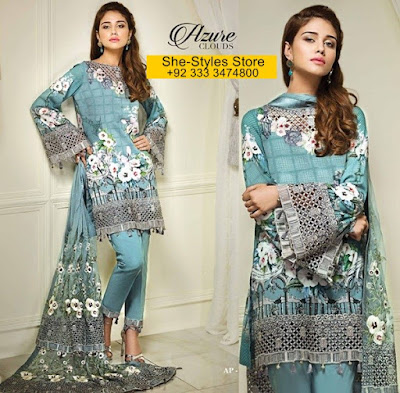 Anaya Lawn 2017 Summer Collection Latest Design & Price in Pakistan