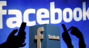 حل مشكلة توقف برنامج الفيسبوك بعد التحديث الاخير