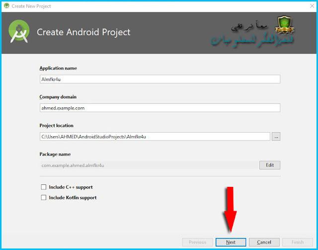 تثبيت وتشغيل اندرويد اوريو علي الحاسوب بالطريقة الصحيحة شرح تفصيلي Install Android Oreo on your computer