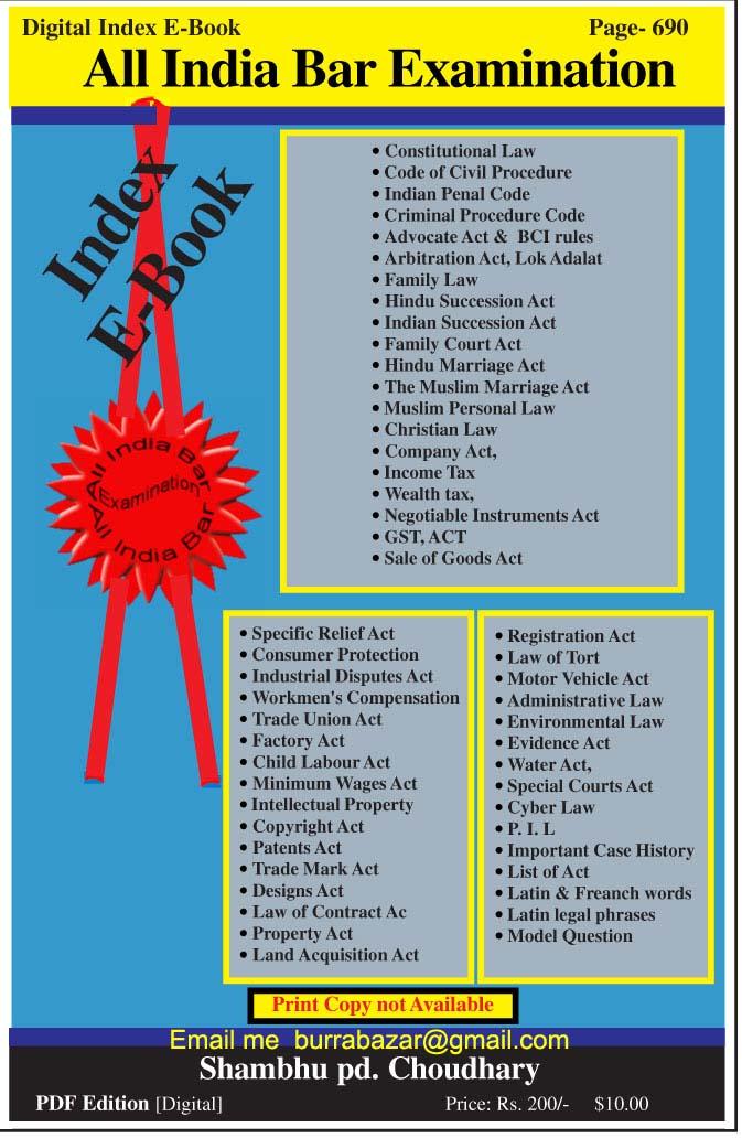 ll b i 6 int law h r q 2011 all india bar examination