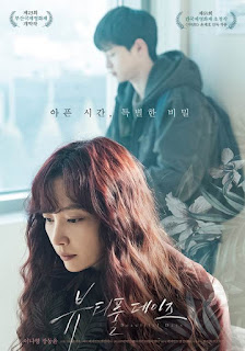 Sinopsis Beautiful Days (2018) - Film Korea