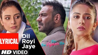 Mere Hisse Mein Full Song Lyrics - De De Pyaar De Songs Lyrics