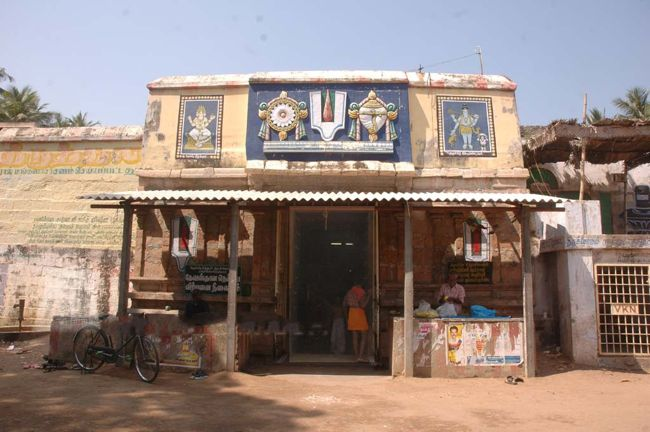 Entrance Of Uthamar Koil